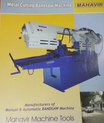 Metal Cutting Bandsaw Machine at Best Price in Vadodara