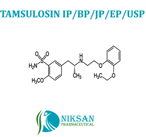 Tamsulosin Ip/Bp/Usp/Ep