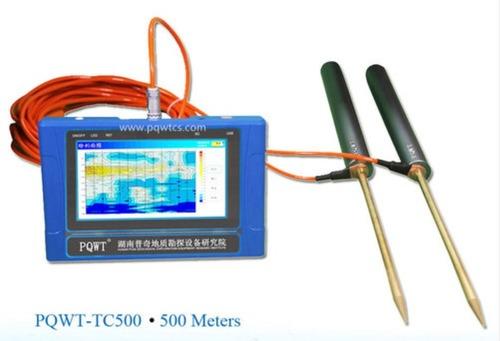 500 Meters Deep Underground Water Detector