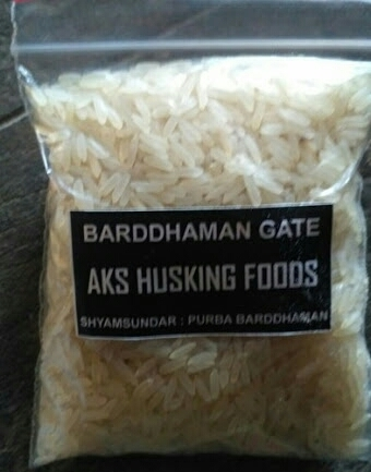 Rice Husk Suppliers, Rice Husk Exporters, Manufacturers