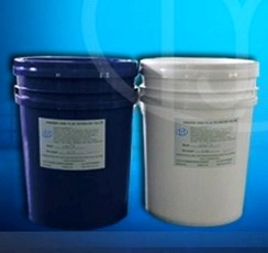 Liquid Platinum Cure Silicone Rubber in Shenzhen, Guangdong