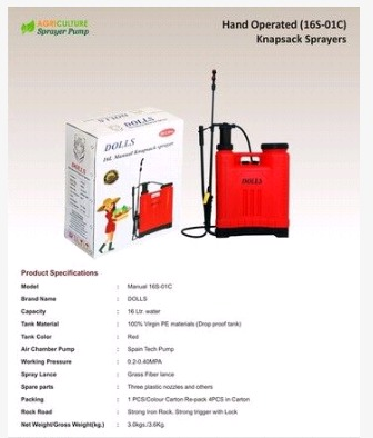Knapsack Sprayer Parts - Manufacturers & Suppliers, Dealers
