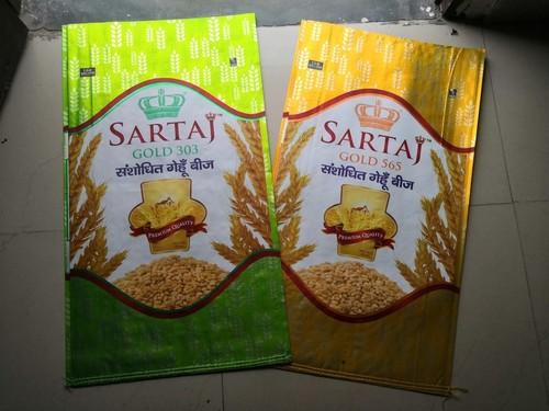 Poly Bags In Noida Dealers Traders