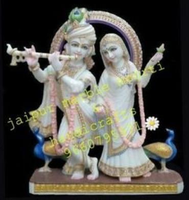Radha Krishna With Flute Marble Statue