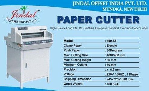 Paper Cutter Machine in  Swarn Park (Mundka)