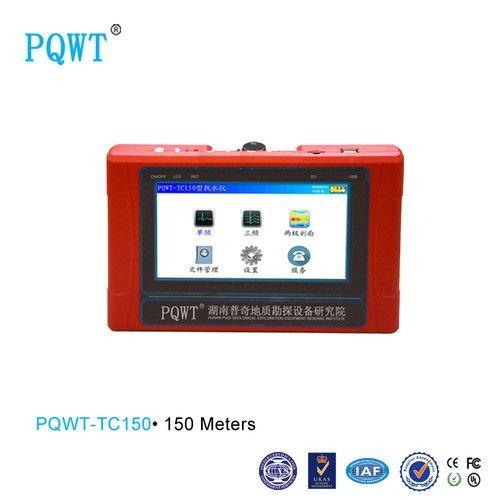 PQWT-TC150 Underground Water Detector