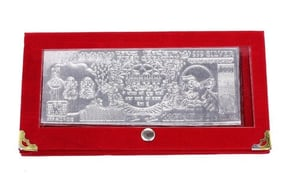 Goyam Silver Plated Currency Note