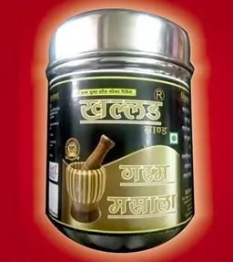 Khallad Gold Garam Masala (Swarn Bhasm)