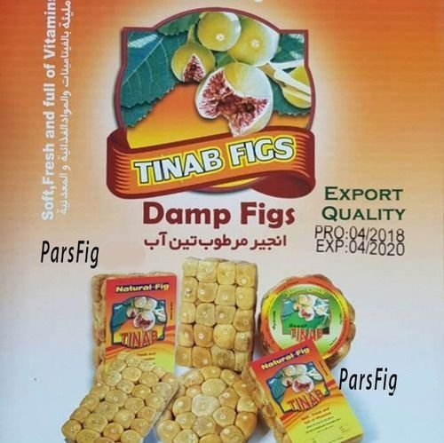 Hygienically Packed Damp Pressed Figs