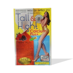 Tall and Hight Calcium Plus+ Dietary Supplement