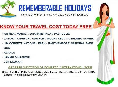 budget holiday tour packages services in vaishali ghaziabad