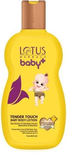 Best Price Baby Lotion