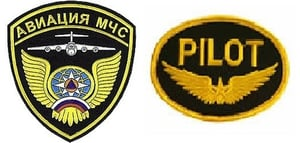 100% Embroidered Pilot Patches