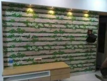 Designer Wallpaper And Wall Poster