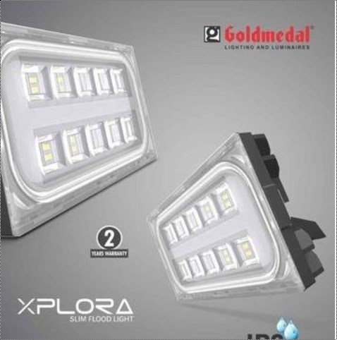 Goldmedal Xplora Flood Light