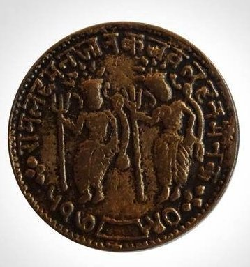 Antique Coins In Jodhpur, Antique Coins Dealers & Traders In