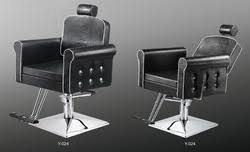 Maharaja Salon Chair