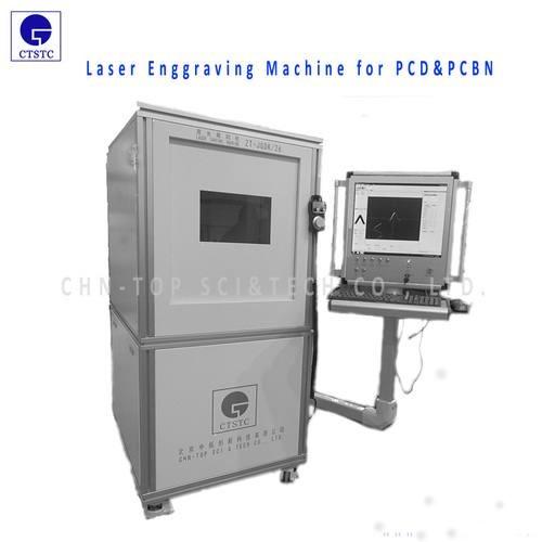Cnc Laser Engraving Machine For Diamond Tool Chip Breaker