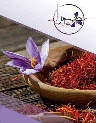 Pure And Negin Saffron