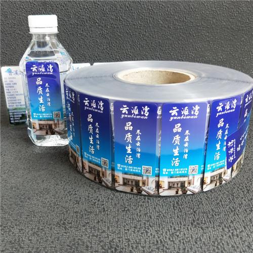 Private Printing Water Bottle Label Custom