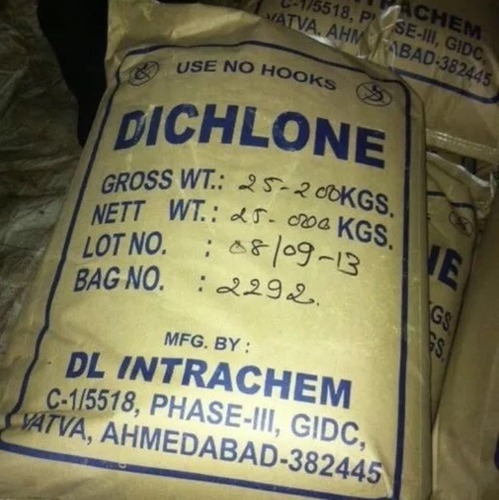 Chlorhexidine Gluconate Cas No: 117-80-6
