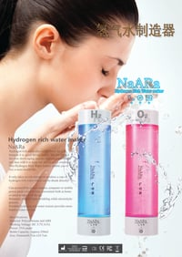 Hydrogen Rich Water Maker (NaARa)