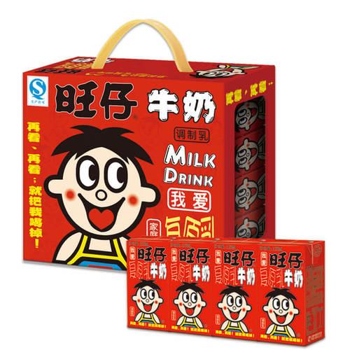 Hot-Kid Milk Drink