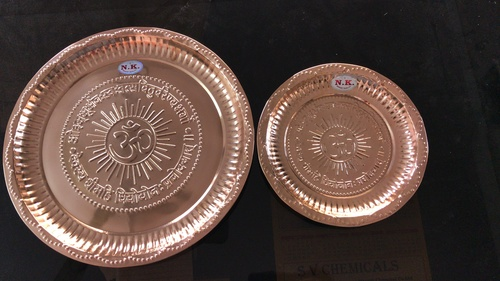 Pure Copper Pooja Or Nakshi Plate