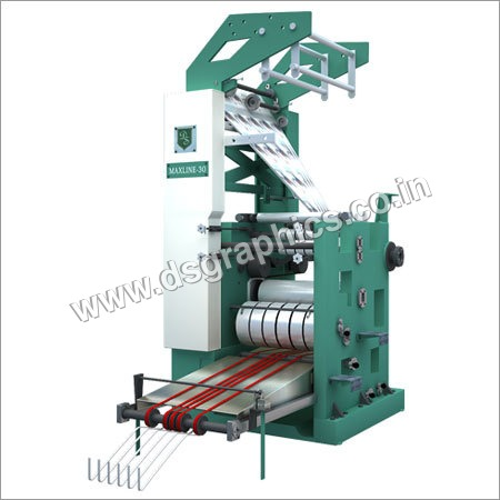Printing Machine Folders - Manufacturers & Suppliers, Dealers