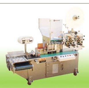 Automatic P.P. Straw Packing Machine