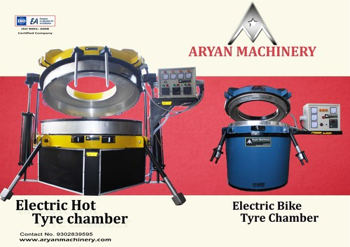 Electric Hot Chamber