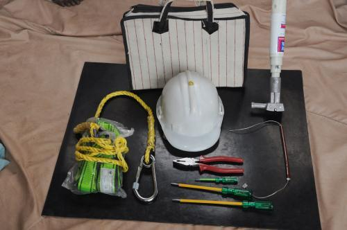 Electrical Safety Products