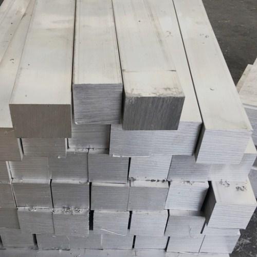 Aluminum Square Bar