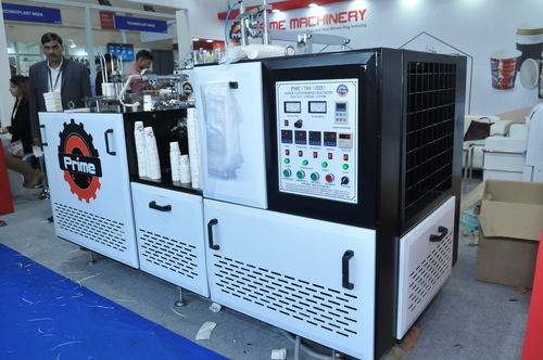 Fully Automatic Paper Cup Machine with Latest Technology
