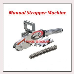 Manual Strapper Machine For Waste Removing