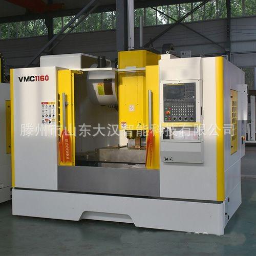 VMC1160 Vertical Machining Center