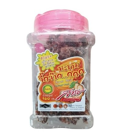 Hygienic Prepared Sour Tamarind (160G) Certifications: Iso900