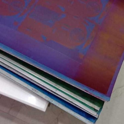 Available In Different Of Color Offset Printing Rubber Blanket
