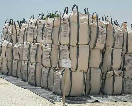 FIBC Bag For Bulk Packaging