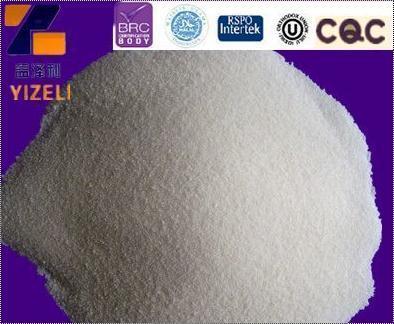 Distilled Monoglyceride(Dmg) Cas No: 123-94-4