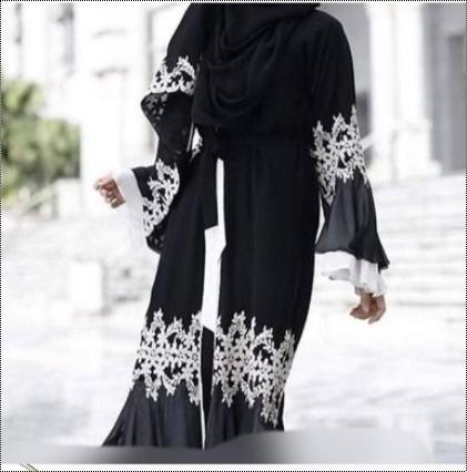 Elegant Design Arab Ladies Abaya