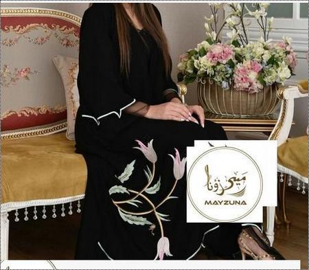 Ladies Umbrella Dubai Abaya