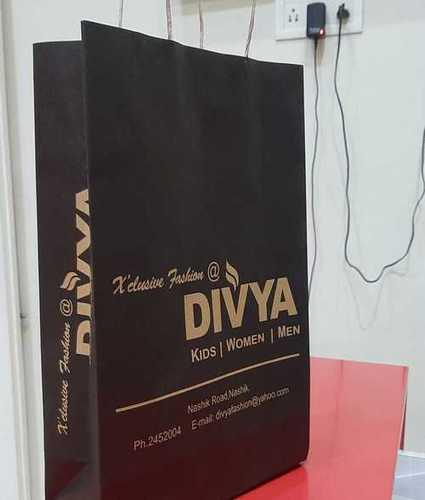 High Strength Brown Printed Paper Bags