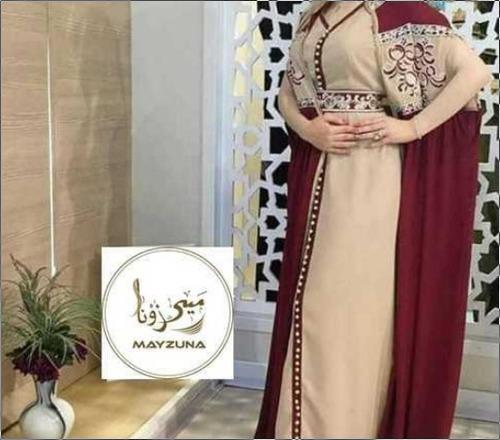 New Brown Combination Dubai Abaya Mob. No. 0091 8956633655