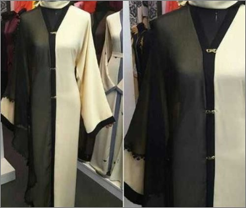 New White Combination Abaya