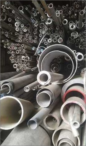 Stainless Steel Plain Pipe