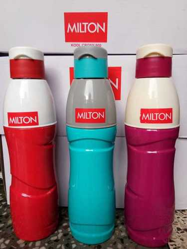 Milton Insulated Water Bottle