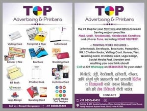 Advertising printing and Designing Services