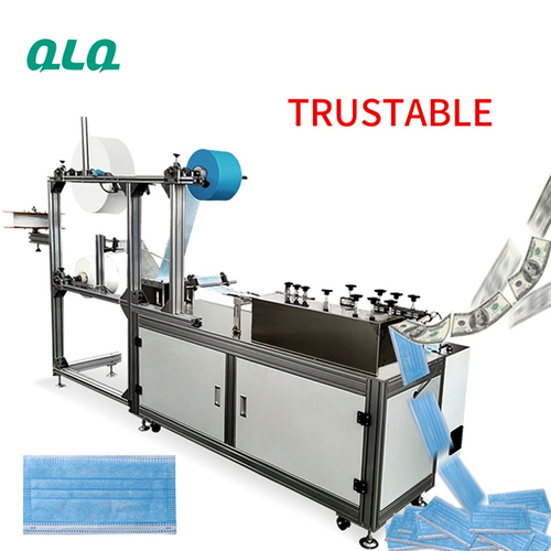 Automatic Disposable Face Mask Body Forming And Cutting Machine