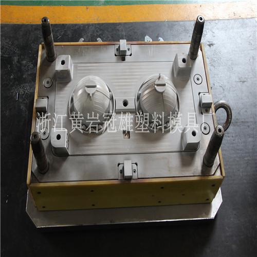 Auto Lamp BMC Reflector Mould